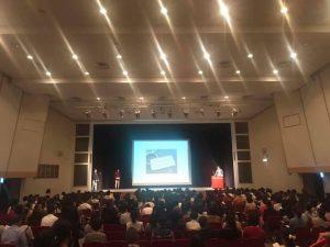 セミナー講座